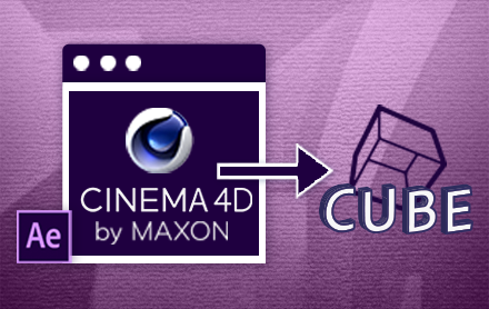 Cinema 4D Lite R21