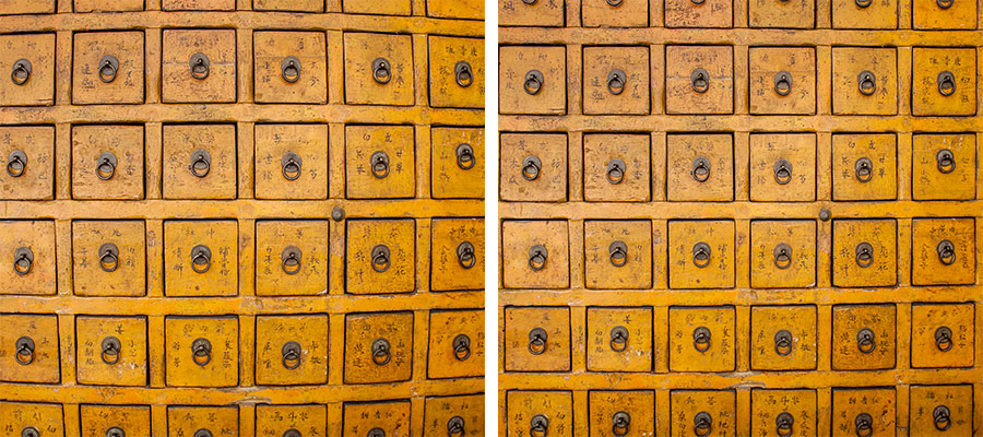 Side by side images of a yellow wall of small drawers, one side is warped and the other has been straightened