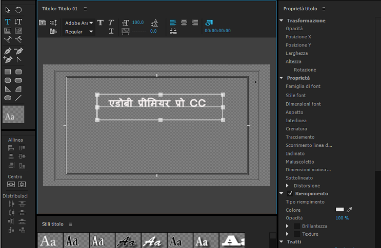 Assez Creare e modificare i titoli in Premiere Pro PW25