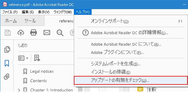 Pdf 開か ない Web ブラウザで PDF が表示できない場合のトラブルシューティング(Acrobat