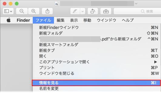 Pdf 開か ない PDFファイルが開かない原因は?開かない場合の対処法!