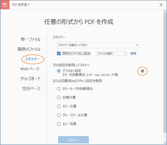xps pdf 変換 mac