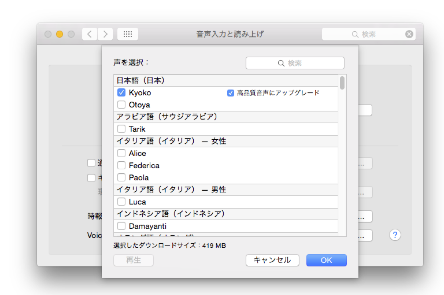 Customize Mac