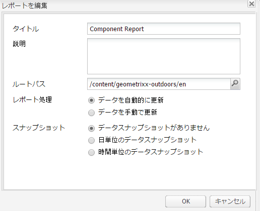 reportcomponent
