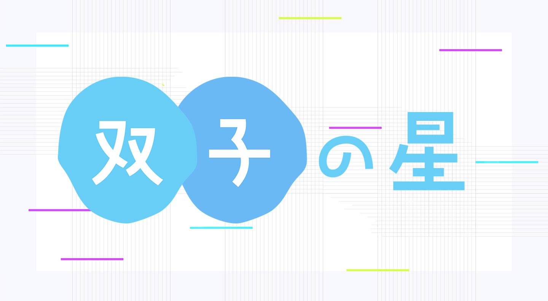目を引く文字デザインの作成方法:中級編 | adobe illustrator cc