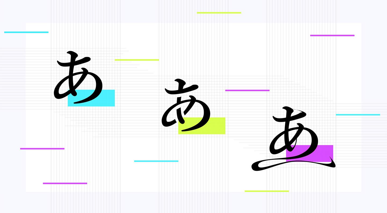 イラストレーター 文字加工