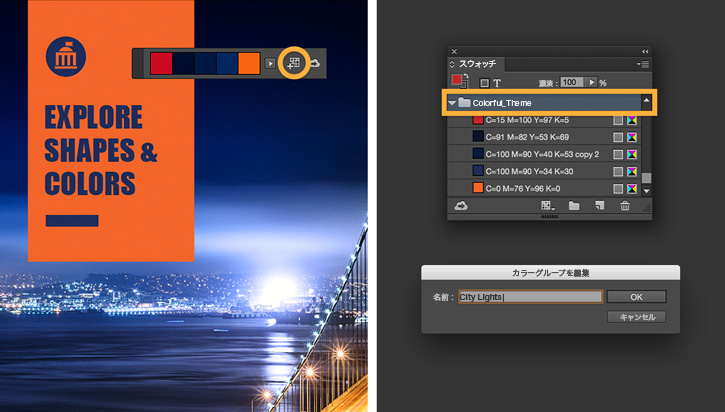 5449_color-theme-tool_step-4