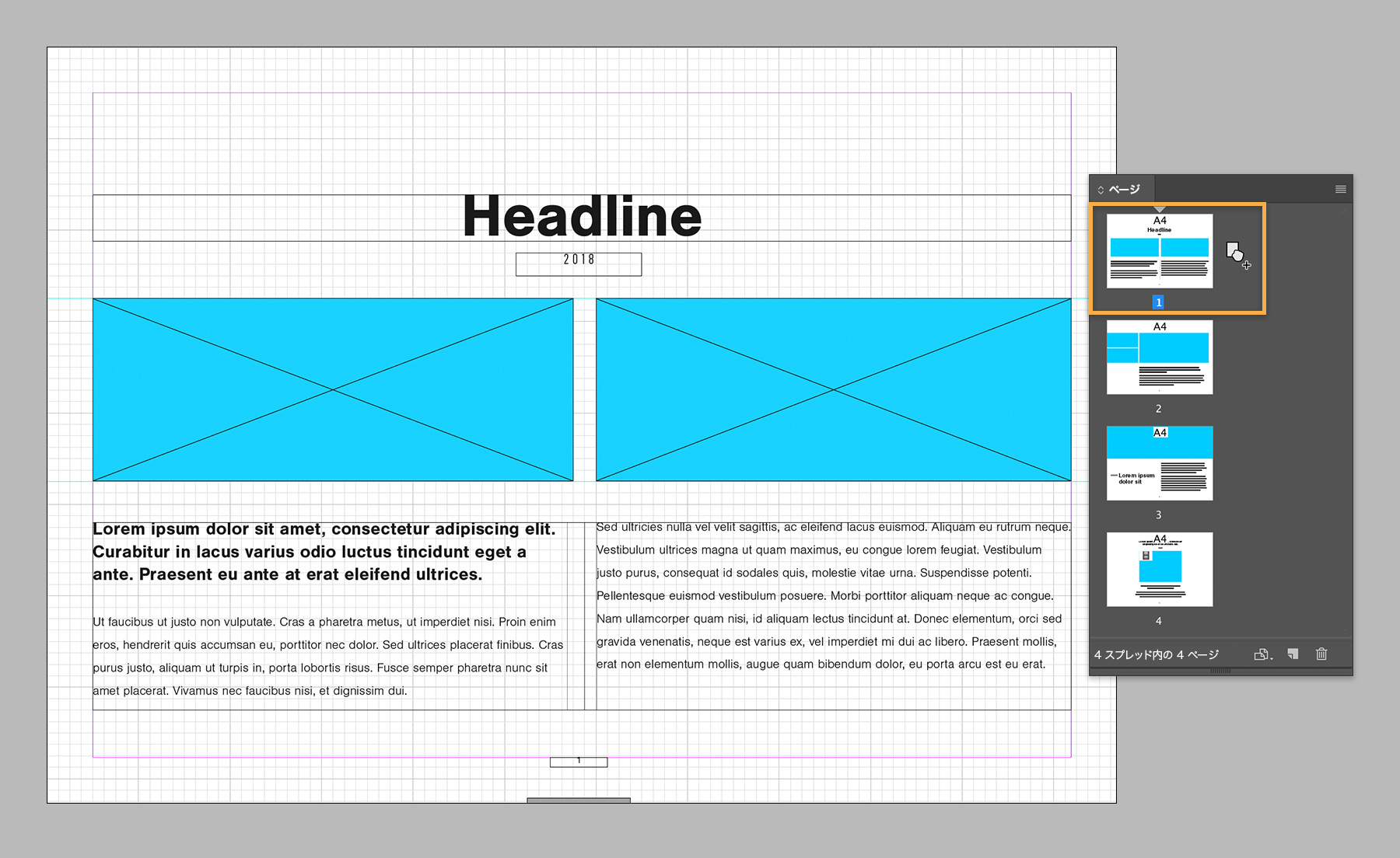 ebook-layout-design_step5
