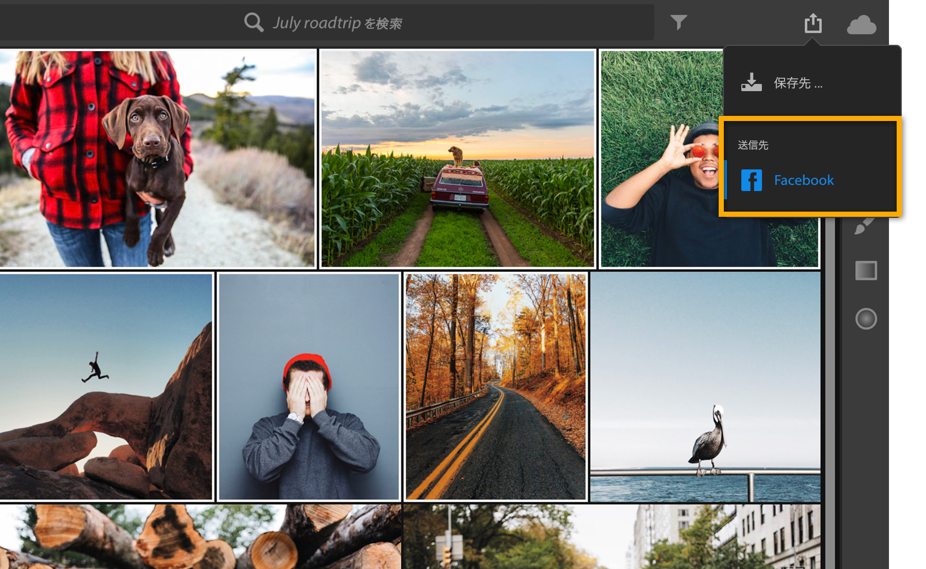 export-share-photosstep1