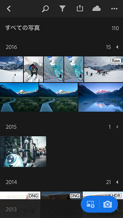 Adobe Photoshop Lightroom CC mobile(iOS)でのすべての写真表示