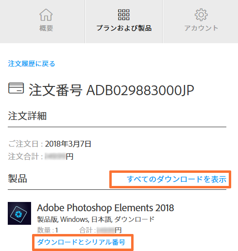 Adobe Photoshop Elements 6.0 On Demand (Adobe Reader)