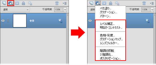 adobe photoshop elements 11 help pdf