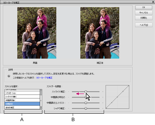 Removing a color cast > Basic Photo Corrections in ...