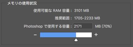 仮想 記憶 ディスク の 空き 容量 が ありません