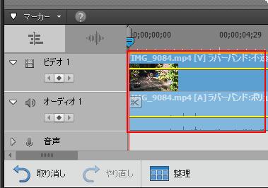 つ 動画 並べる 2