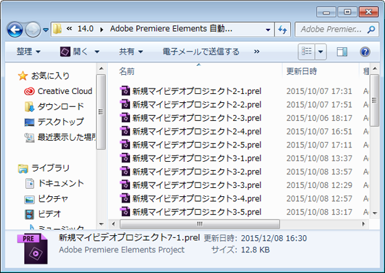windows_自動保存