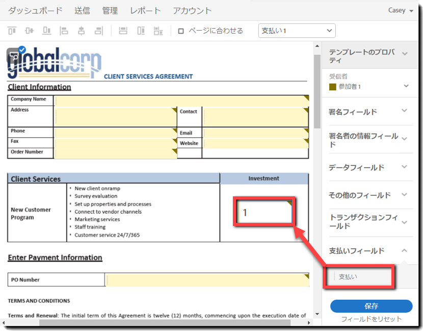 1. Add Payment field