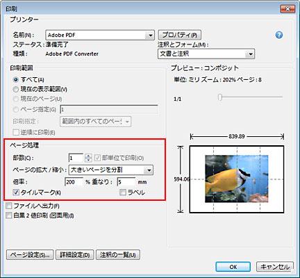 adobe pdf reader 11.0 02