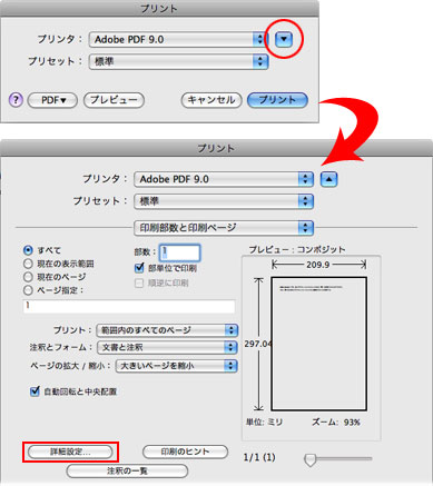 acrobat pdf 分割