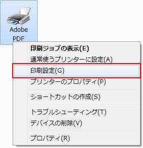 pdf mg6200 印刷できない