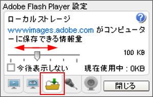 adobe flash support