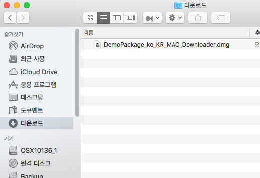 Finder의 Adobe Package Downloader