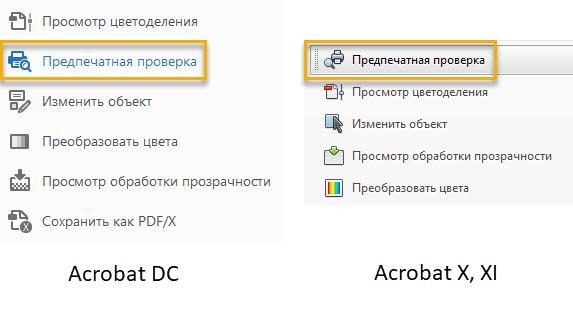 Pdf Adobe Reader X