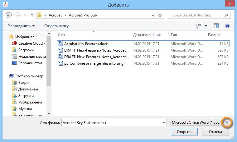 Как сделать апк файл 458