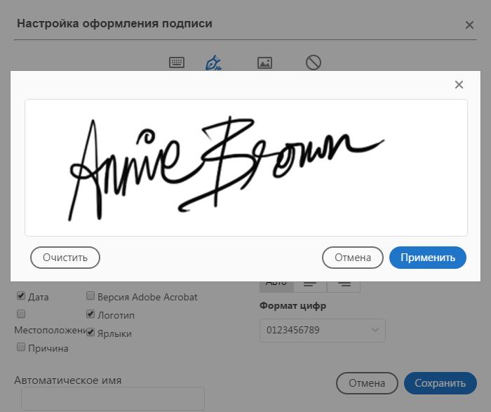 Создание подписи к картинкам