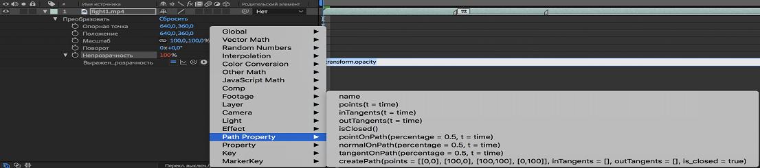 Привязка маски слоя к траектории движения в Adobe After Effects ...   245x1106