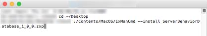 Команда установки в Mac