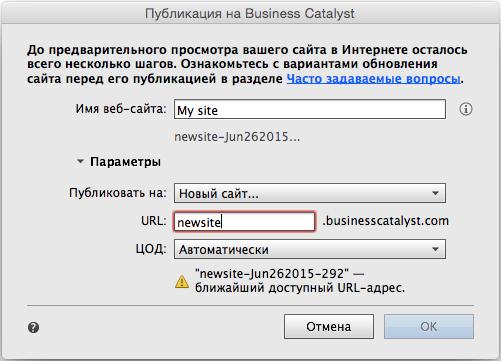 серверы хостинг кс казахстански