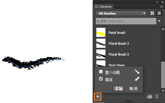 Brushes_CClib