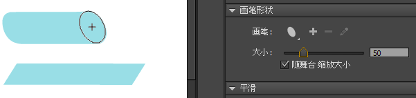 Brush Size Slider