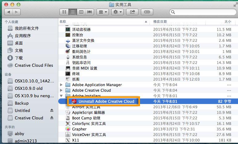 Adobe Creative Cloud Tool Cleaner Mac