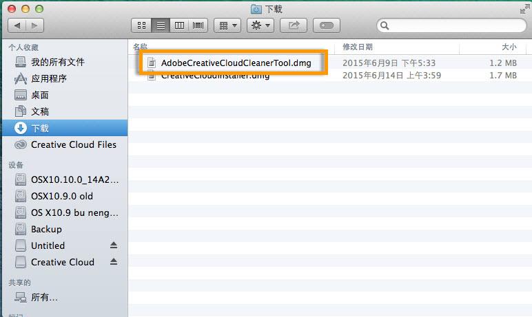 Adobe Cc Cleaner Download Mac