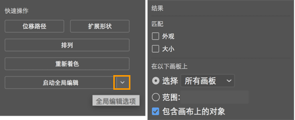 global_edit_options_button