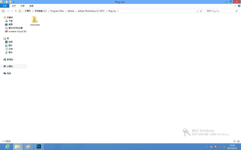 Handy Tweaks To Make GIMP Replace Photoshop — Smashing ...