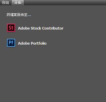 Adobe Bridge 已連線至 Adobe Stock