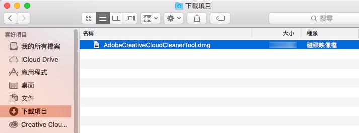 adobe cs6 hosts file crack.exe 下載