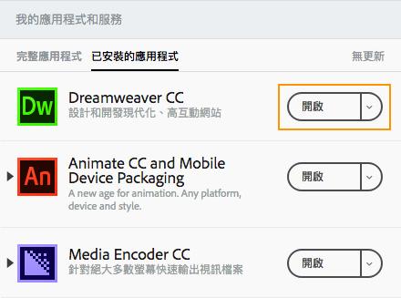 Adobe Creative Cloud For 10.7 Mac