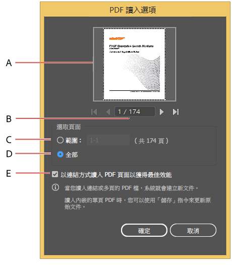 PDF-Import-Options-dialog-box_1