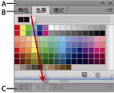 狹窄的藍色放置區域代表「顏色」面板將會自行固定在「圖層」面板群組上方