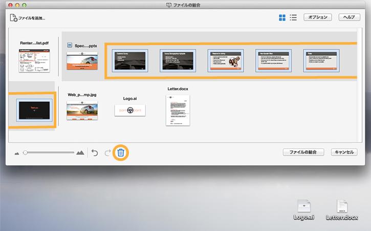 combine pdf mac command line