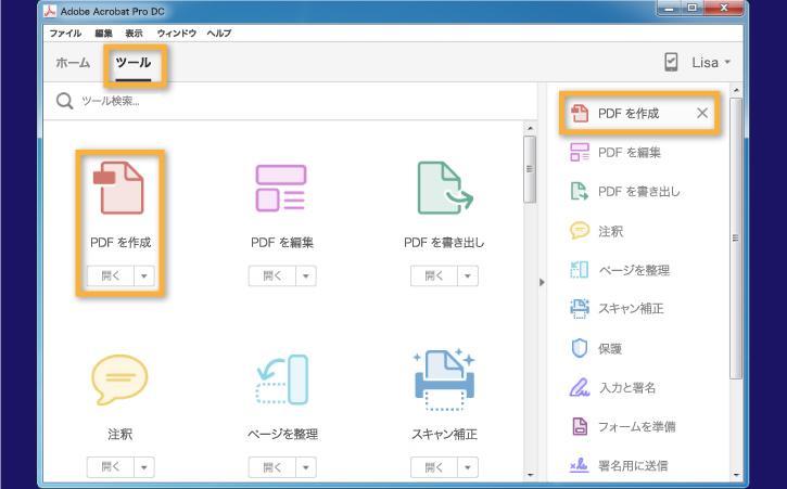 pdf 変換 word ネット