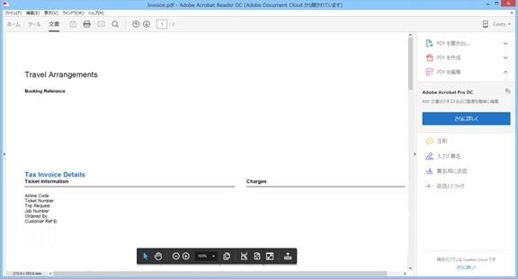 acrobat reader pdf excel 変換