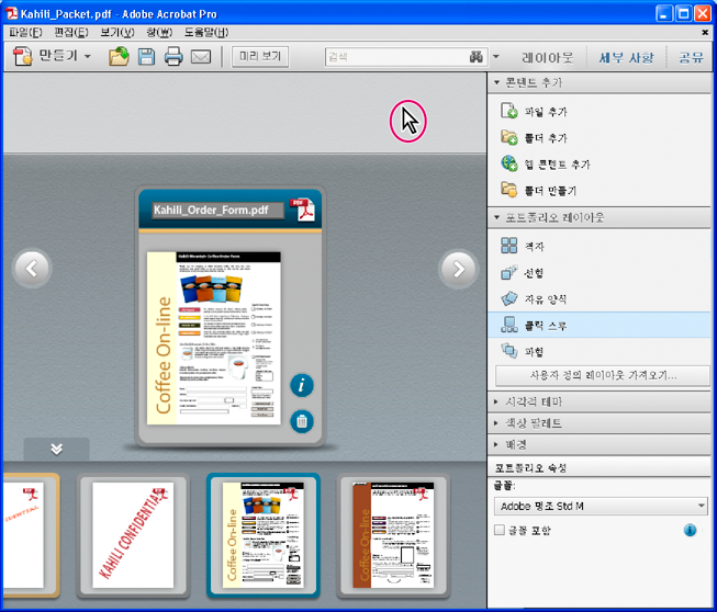create pdf portfolio acrobat xi standard