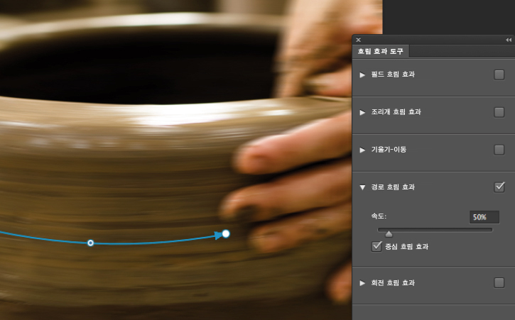 how to add a blur effect in gimp