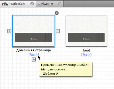 Adobe muse руководство на русском