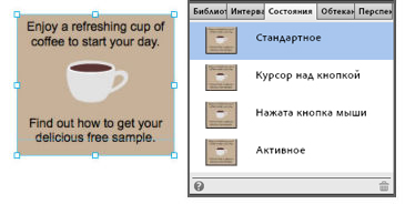 Использование фреймов на веб-страницах - учебник по